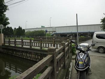 P1060008.jpg